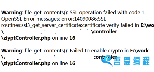 Warning:file_get_contents():SSL operation failed with code 1