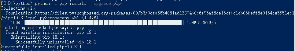 完美解决:You are using pip version 18.1, however version 19.3.1 is available